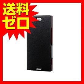 6a843a5cb9 エレコム Xperia XZ1 ケース SO-01K ( docomo ) / SOV36 ( au ) 手帳