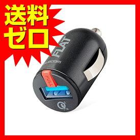 エレコム カーチャージャー 車載充電器 急速【 iPhone & android & IQOS& glo 対応 】 USBポート×1 ( QuickCharge 3.0 ) 電流自動識別 ブラック MPA-CCUQ03BK シガーチャージャー / 1USBポート / コンパクト / 3.0対応 / ELECOM