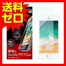 413323533c エレコム iPhone SE ガラスフィルム ゴリラガラス [ 5S / iPhone5 / iPhone5C 対応] PM