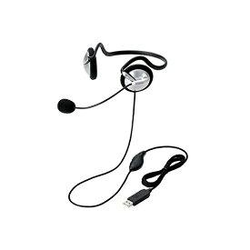 エレコム ヘッドセット マイク PS4対応 USB 両耳 ネックバンド 1.8m HS-NB05USV USBヘッドセットマイクロフォン / 両耳ネックバンド / 【 あす楽 】 ELECOM