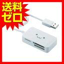 エレコム カードリーダー USB2.0 2倍速転送 ケーブル一体タイプ コンパクト設計 ホワイト MR-A39NWHF1 メモリリーダラ…