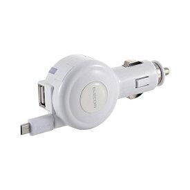 エレコム カーチャージャー シガーソケット カー用品 【 android対応 】 USBポート×1 microUSB巻き取りケーブル 65cm ( 2.4A出力 ) ホワイト MPA-CCM03WH シガーチャージャー / microBリール65cm+USBポート / 2.4A / ホワイト 【 あす楽 】 ELECOM