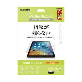 エレコム iPad フィルム 新型 9.7 2018 ( 第6世代・新しい9.7インチiPad ) / 2017 / 2016 指紋防止 気泡が目立たなくなるエアーレス加工 高光沢 【 日本製 】 TB-A16FLFANG 9.7インチiPad Pro / 保護フィルム / 防指紋エアーレス / 【 あす楽 】 ELECOM