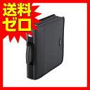 エレコム DVD CDケース ウォレット ファスナー付 160枚収納 C-SS160BK CD ケース ウォレット形 札入れ形 長財布形 CD …