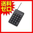 エレコム テンキーパッド 有線 1000万回高耐久 M USBポート付 ブラック TK-TCM012BK テンキー テンキーボード TK-TCM0…