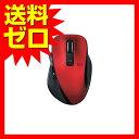"""エレコム ワイヤレスマウス BlueLED 2.4GHz 5ボタン Mサイズ レッド M-XG1DBRD 5ボタンワイヤレスBlueLEDマウス""""EX-G"""" 【 あす楽 】 ELECOM"""