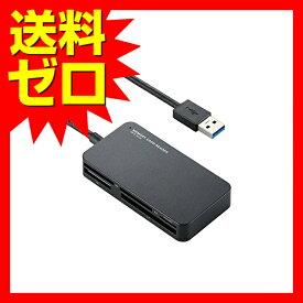 エレコム カードリーダー USB3.0 9倍速転送 スリムコネクタ ケーブル一体タイプ ブラック MR3-A006BK USB3.0対応メモリリーダライタ 【 あす楽 】 ELECOM