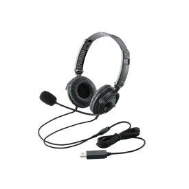 エレコム ヘッドセット USB マイク 両耳 オーバーヘッド 1.8m 折り畳み式 40mmドライバ ブラック HS-HP20UBK USBヘッドセット ( 両耳オーバーヘッド ) 【 あす楽 】 ELECOM