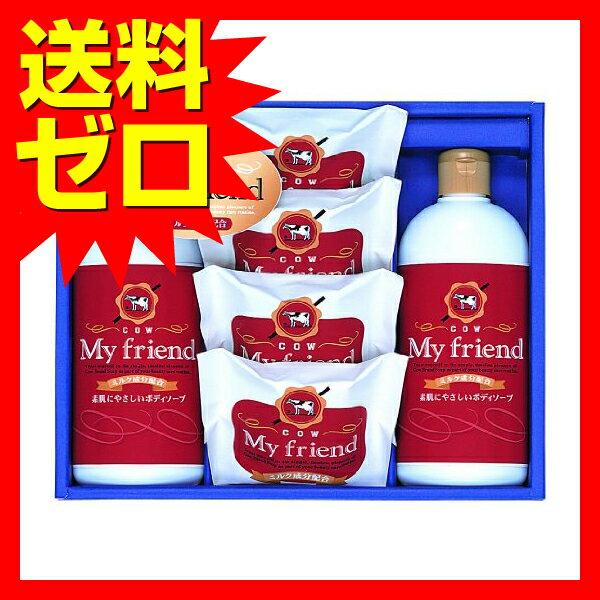 牛乳石鹸 マイフレンド BMF15|1805SDTT^