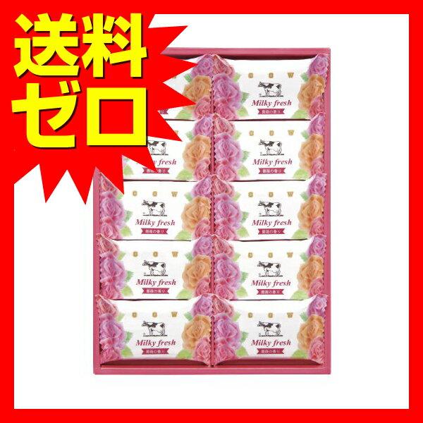 牛乳石鹸 ミルキィフレッシュセット MF?10|1805SDTT^