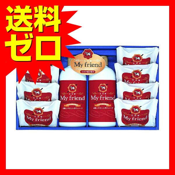 牛乳石鹸 マイフレンド BMF20