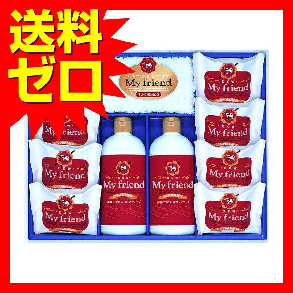 牛乳石鹸 マイフレンド BMF25