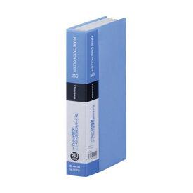 キングジム 32SPWアオ シンプリーズ 名刺ホルダーコンパクトタイプ 1列3段 青 240枚収納※商品は1点 ( 個 ) の価格になります。