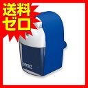 アスカ PS50B 手動 えんぴつけずりき 152×85×153mm ブルー※商品は1点(個)の価格になります。|1805GRTT^