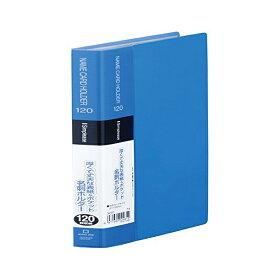キングジム 32SPアオ シンプリーズ 名刺ホルダーコンパクトタイプ 1列3段 青 120枚収納※商品は1点 ( 個 ) の価格になります。