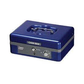 アスカ MCB320 手提金庫 78×196×146mm※商品は1点 ( 個 ) の価格になります。