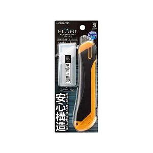 コクヨ HA-S200YR 安心構造カッターナイフ本体 大型 オレンジ ※商品は1点 ( 個 ) の価格になります。