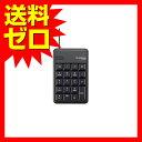 テンキー テンキーボード テンキーパッド TK-TCM012 Mサイズ メンブレン USB 2.0 HUB付 ブラック エレコム ELECOM☆TK-TCM01...