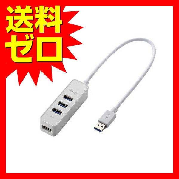 エレコム USB3.0 ハブ 4ポート バスパワー マグネット付 ホワイト U3H-T405BWH USBハブ USB 3.0 USBHUB マグネット ELECOM 【 あす楽 】 【 送料無料 】