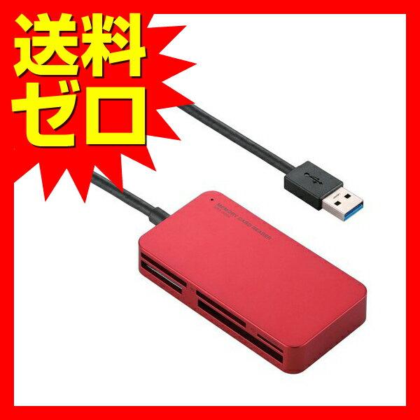 エレコム USB3.0対応メモリリーダライタ MR3-A006RD 【 あす楽 】 【 送料無料 】