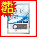Wii U/Wii用 USBメモリー16GB|1402ANZM^