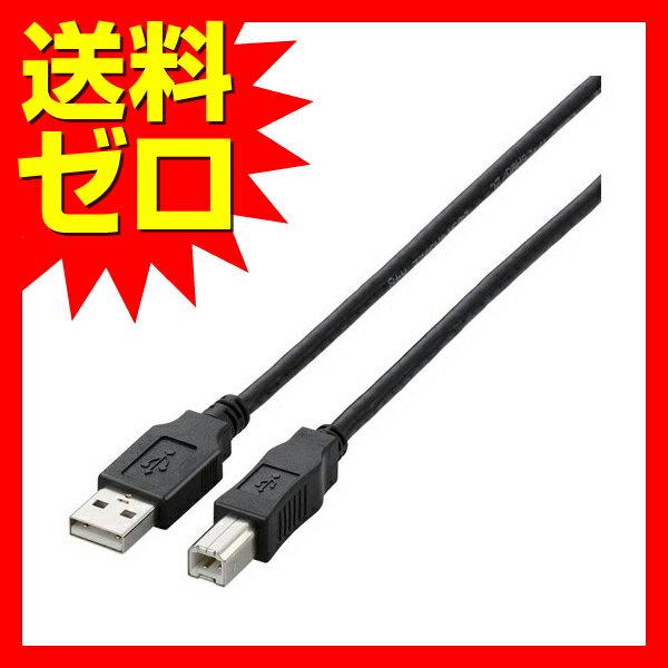 エレコム USB2.0ケーブル/A-Bタイプ/ノーマル/5m/ブラック ☆U2C-BN50BK★ 【あす楽】【送料無料】|1302ELZC^