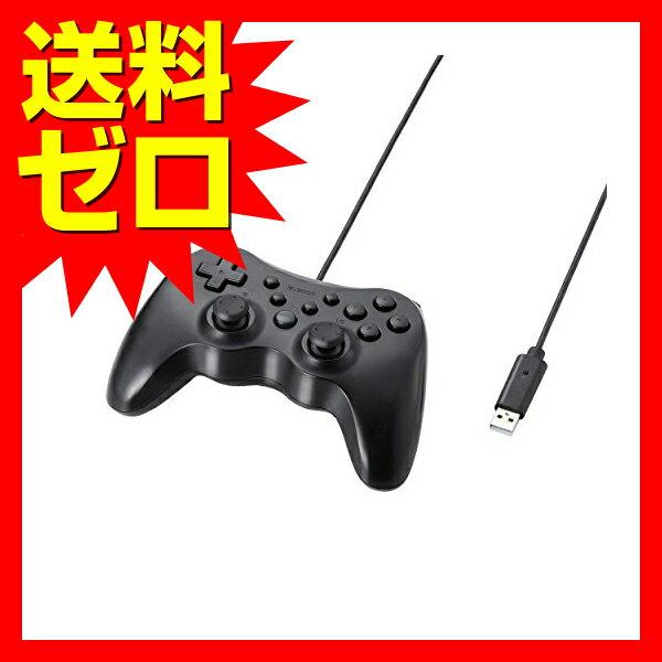 エレコム ゲームパッド 12ボタン 連射機能付 ブラック JC-U3712TBK 【あす楽】 【送料無料】 ELECOM