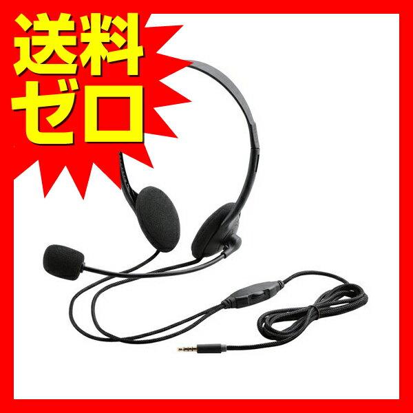 エレコム 4極ヘッドセットマイクロフォン/両耳オーバーヘッド1.8mブラック ☆HS-HP22TBK★ 【あす楽】【送料無料】|1302ELZC^