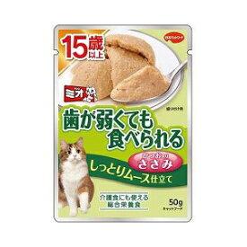 ミオレトルト 15歳以上 しっとりムース ささみ 50g MR4 キャットフード 猫 ネコ ねこ キャット cat ニャンちゃん※商品は1点 ( 個 ) の価格になります。