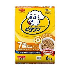 ビタワン 7歳以上用 6kg ドッグフード ドックフート 犬 イヌ いぬ ドッグ ドック dog ワンちゃん※商品は1点 ( 個 ) の価格になります。