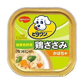 ビタワンGOO 鶏ささみ かぼちゃ 100g ドッグフード ドックフート 犬 イヌ いぬ ドッグ ドック dog ワンちゃん※商品は1点 ( 個 ) の価格になります。