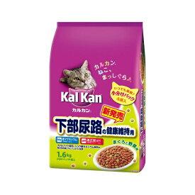 カルカン ドライ 成猫用 下部尿路の健康維持用 まぐろと野菜味 1.6kg [キャットフード] キャットフード 猫 ネコ ねこ キャット cat ニャンちゃん※商品は1点 ( 個 ) の価格になります。