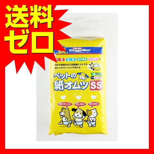 ドギーマン ペットの紙オムツ SSサイズ 18枚入 オムツ おむつ 犬 イヌ いぬ ドッグ ドック dog ワンちゃん【 送料無料 】※商品は1点 ( 個 ) の価格になります。