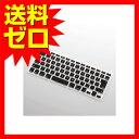 エレコム キーボードカバー Apple MacBookAir13 Pro13 Pro15inch シリコン バックライト対応 ブラック PKC-MACB10CBK …