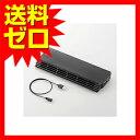 エレコム ノートPC用クーラー ( 薄型コンパクトタイプ ) SX-CL20BK 【 あす楽 】