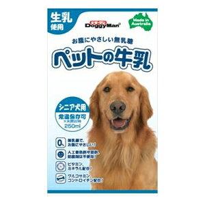 ドギーマン ペットの牛乳 シニア犬用 250ml ドッグフード ドックフード シニア 犬 イヌ いぬ ドッグ ドック dog ワンちゃん ※商品は1点 ( 個 ) の価格になります。