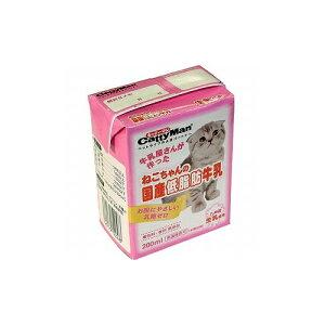 キャティーマン ねこちゃんの国産低脂肪牛乳 200ml キャットフード 猫 ネコ ねこ キャット cat ニャンちゃん ※商品は1点 ( 個 ) の価格になります。