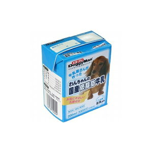 ドギーマン わんちゃんの国産低脂肪牛乳 200ml ドッグフード ドックフード 犬 イヌ いぬ ドッグ ドック dog ワンちゃん ※商品は1点 ( 個 ) の価格になります。