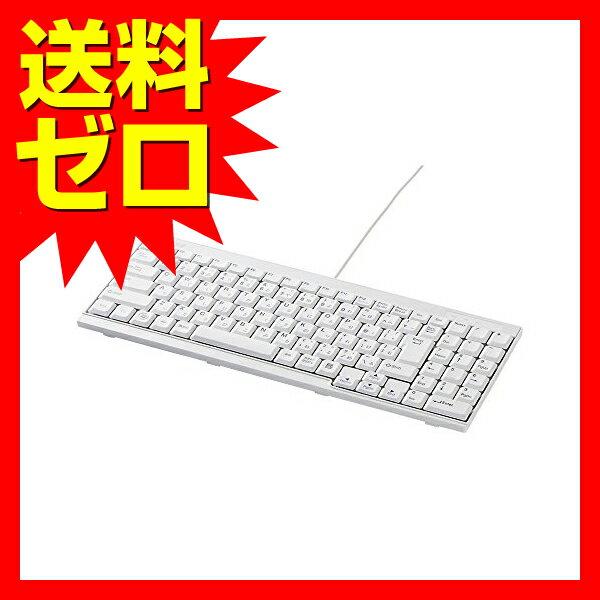 バッファロー iBUFFALO-USB接続 有線スリムキーボード ホワイト BSKBU14WH 【 送料無料 】