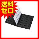 サンワサプライ DVDトールケース型メモリーカード管理ケース ( SDカード用 両面収納タイプ ) FC-MMC21SD トールケース…