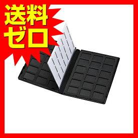 サンワサプライ DVDトールケース型メモリーカード管理ケース ( SDカード用 両面収納タイプ ) FC-MMC21SD トールケース型SDカード収納ケース ( 36枚収納・両面収納タイプ )