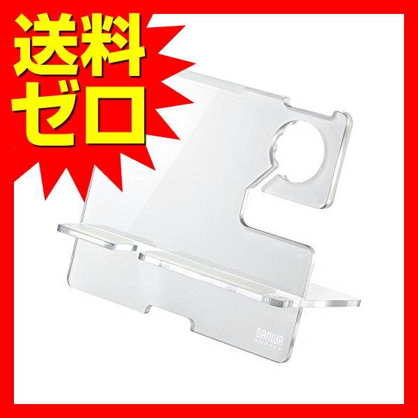 サンワサプライ AppleWatch・iPhone用充電スタンド(ホワイト) ☆PDA-STN12W ≪おまとめセット【2個】≫★ 【あす楽】【送料無料】 1302SAZC^