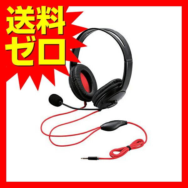 エレコム 4極ヘッドセットマイクロフォン/両耳オーバーヘッド/1.0m/PS4用☆GM-HSHP26BK★【あす楽】【送料無料】|1302ELZC^