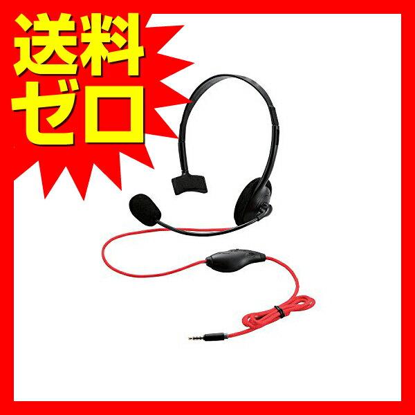 エレコム 4極ヘッドセットマイクロフォン / 片耳オーバーヘット / 1.0m / PS4用 GM-HSHP25BK 【あす楽】 【送料無料】