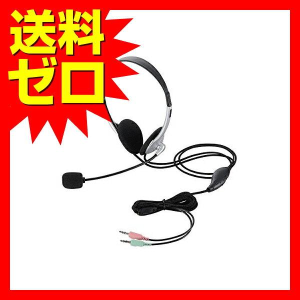 エレコム ヘッドセットマイクロフォン/両耳オーバーヘッド/1.8m☆HS-HP22SV★【あす楽】【送料無料】|1302ELZC^