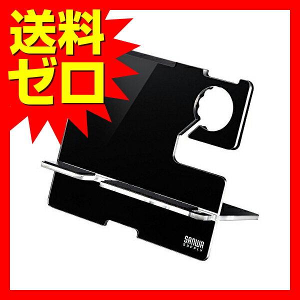 サンワサプライ AppleWatch・iPhone用充電スタンド(ブラック) ☆PDA-STN12BK ≪おまとめセット【2個】≫★ 【あす楽】【送料無料】 1302SAZC^