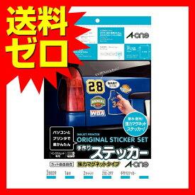 エーワン 手作りステッカー マグネット 2セット 28839 人気商品 ※商品は1点 ( 本 ) の価格になります。