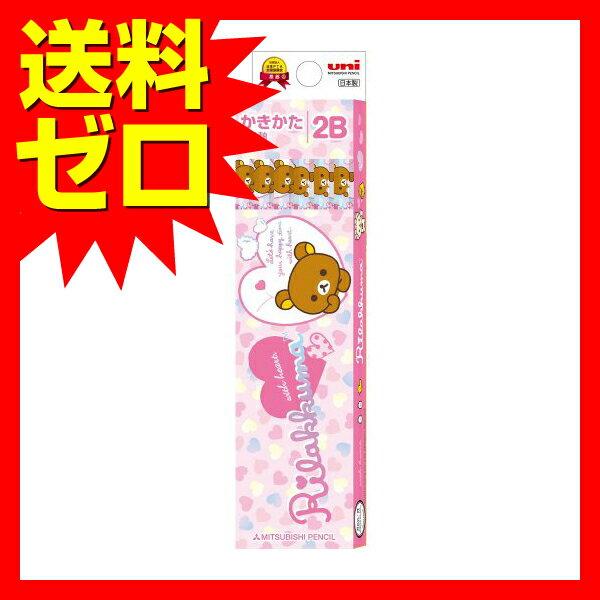 三菱鉛筆 紙箱 かきかた鉛筆 リラックマハート 2B K55752B 人気商品※商品は1点(本)の価格になります。