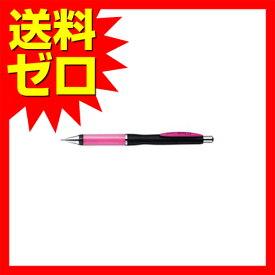 ゼブラ エアーフィットライトS シャープペンシル MA61-MZ マゼンタ 人気商品※商品は1点(本)の価格になります。