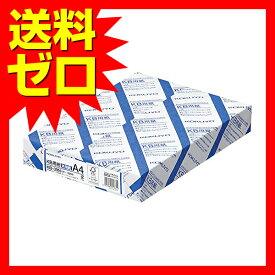 コクヨ PPC用紙 共用紙 FSC認証 64G A4 500枚 KB-39N 人気商品※商品は1点(本)の価格になります。